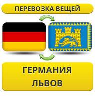 Перевозка Личных Вещей из Германии во Львов