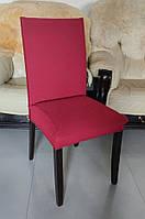 Чехол на стул универсального размера из фактурного трикотажа