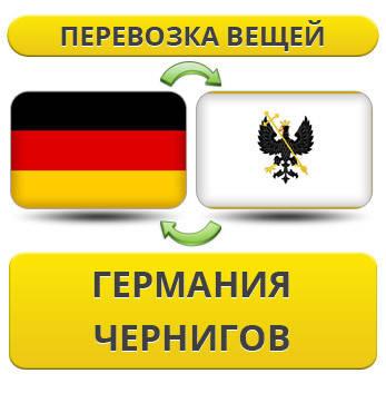 338676421_w800_h640_11._germaniya___usluga_rus.jpg