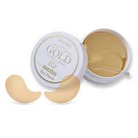 Гидрогелевые патчи для век Petitfee Premium Gold & EGF Hydrogel Eye Patch