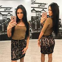Женский стильный комплект: кофточка и кружевная юбка (+ большие размеры)