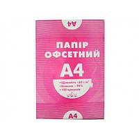 Бумага А4 для печатной машинки (60г/кв.м.,96% белезны) 100 лис.