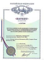 Ворота: секционные ворота Doorhan Yett получили международный патент!