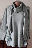 Женская кофта с шарфиком