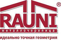 Металлочерепица Rauni