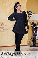 Туника женская большого размера черная, фото 1