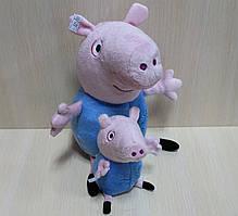 Мягкая игрушка Джорж мини Свинка Пеппа тм Золушка