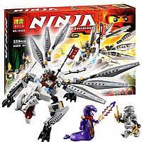 """Конструктор BELA NINJA Динозавр """"Титановый дракон"""" 10323, аналог лего 70748"""