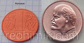 """Блескообразователь для меднения """"БЛЮ-15"""" 100мл."""