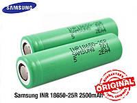 Аккумулятор Samsung 18650 2500 mah 30A