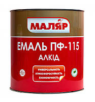 Эмаль ПФ-115  ТМ МАЛЯР (0,8кг/2,8кг/50кг) От упаковки