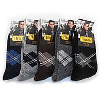 Мужские махровые ангоровые носки Натали от 34.00 грн./пара (No.A325-3)