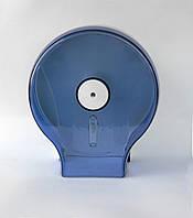 Диспенсер для туалетной бумаги АБС пластик, 9307 голубой/прозрачный, Одесса