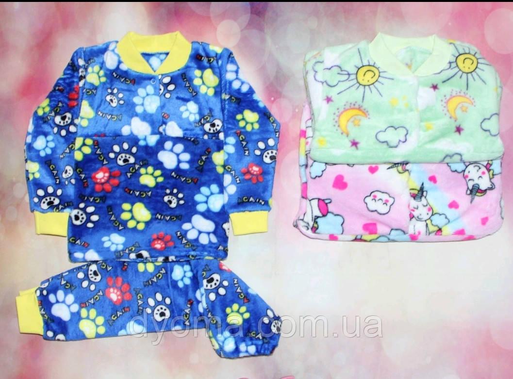 Дитяча махрова піжама для дівчаток і хлопчиків