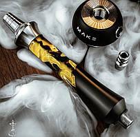 Кальяны Make Hookah - новый бренд в Smoke Gadgets