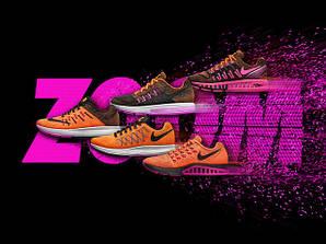 Nike беговая коллекция