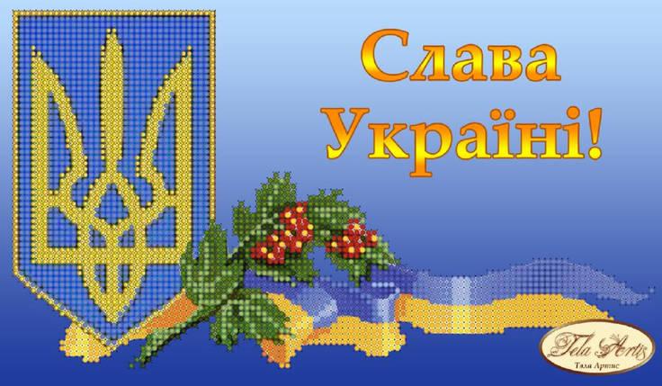 """Рисунок на ткани для вышивания бисером """"Слава Україні"""", фото 2"""