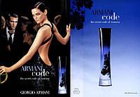 Женская парфюмированная вода Armani Code women, купить, цена, отзывы, интернет-магазин