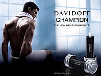 Мужская туалетная вода Davidoff Champion , купить, цена, отзывы, интернет-магазин