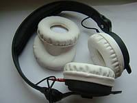 Амбушюры (подушки) белые для наушников Sennheiser HD25 HD25-II HD25C-II
