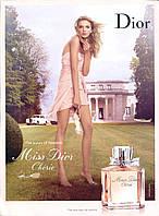 Женская парфюмированная вода Christian Dior Miss Dior Cherie, купить, цена, отзывы, интернет-магазин