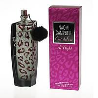 Женская туалетная вода Naomi Campbell Cat Deluxe At Night, купить, цена, отзывы, интернет-магазин