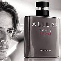 Мужская туалетная вода Chanel Allure Homme Sport Eau Extreme, купить, цена, отзывы, интернет-магазин
