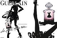 Женская парфюмированная вода Guerlain La Petite Robe Noir, купить, цена, отзывы, интернет-магазин