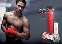 Мужская туалетная вода Davidoff Champion Energy, купить, цена, отзывы, интернет-магазин