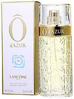 Женская туалетная вода Lancome O d`Azur, купить, цена, отзывы