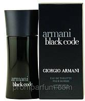 Мужская туалетная вода Armani Black Code Giorgio Armani   , купить, цена, отзывы, интернет-магазин