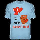 """Футболка """"С Днем Святого Валентина"""", фото 2"""