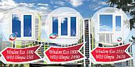 Остекление квартиры - WDS Olimpia -Эконом