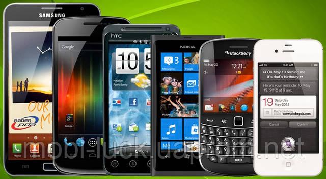 Купить дешево мобильный телефон в «MOBI-MARKET»