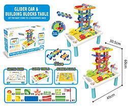 Ігровий набір Багатофункціональний столик для малюків для конструктора та творчості + Трек трюковий трамплін