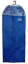 Чехол для одежды темно-синий с защитой 150х60 см Helfer 61-49-022
