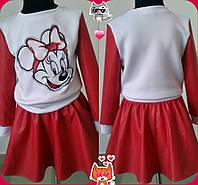 Детский костюм №8-594