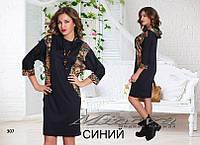 Платье женское с капюшоном французский трикотаж размеры 42, 44, 46, 48