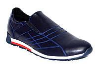 Туфли закрытые мужские кожаные на плоской подошве, фото 1