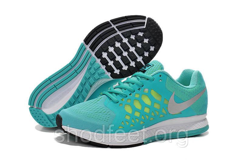 Женские беговые кроссовки Nike Air Zoom Pegasus 31 (654486-471)
