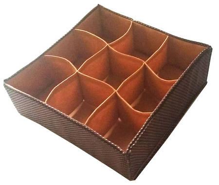 Органайзеры для белья по индивидуальным размерам (модель 23)