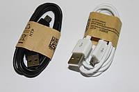 Кабель-дата Samsung V8 microUSB-USB в стяжке White