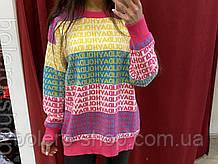 Жіночий яскравий светр Італія