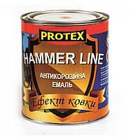 Эмаль с эффектом КОВКИ HAMMER LINE  ТМ PROTEX    (0,75кг)