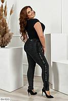 Стрейчеві ефектні жіночі джинси з лампасом зі стразами сірі облягаючі великих розмірів 48-54