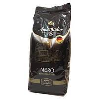 """Кофе в зернах """"Ambassador Nero"""" 1 кг"""
