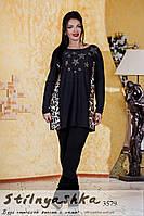 Туника женская Лео звезды большого размера черная, фото 1