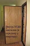 ДВЕРИ ВХОДНЫЕ  БЕСПЛАТНАЯ ДОСТАВКА МЕТАЛ, фото 4