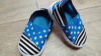 Детские кеды Jong Golf со звездами, голубые