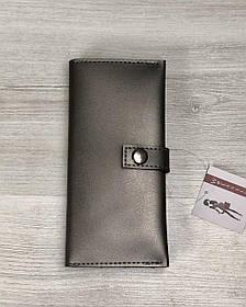 Жіночий гаманець колір металік оптом